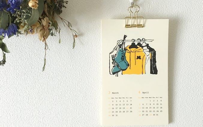 靴と洋服のカレンダー