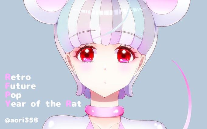 Retro・Fture・Pop Year of the Rat