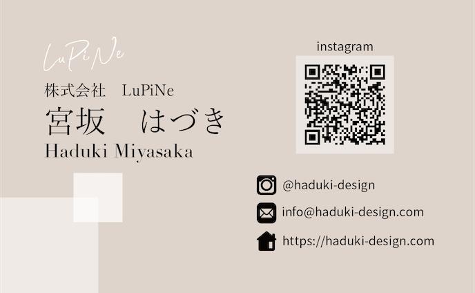 【コンペ】名刺制作