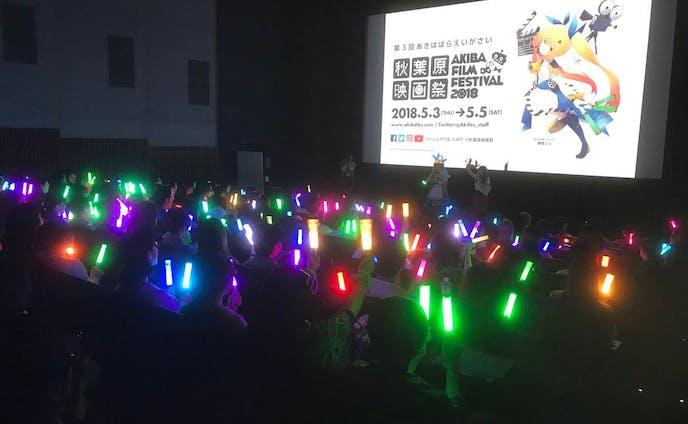 秋葉原映画祭