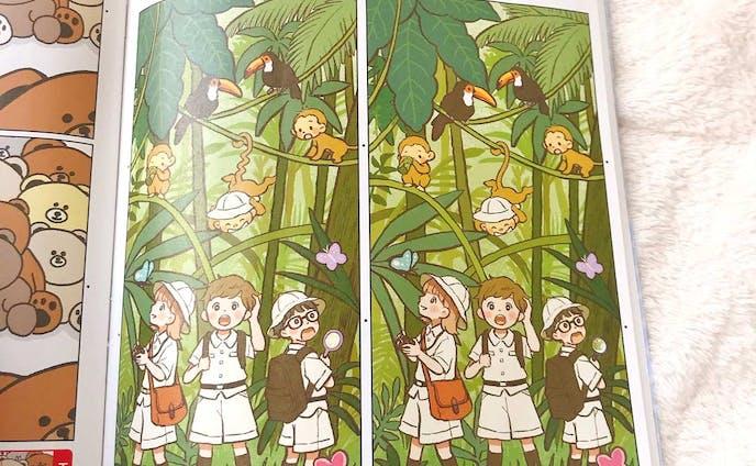 雑誌「まちがい絵さがしYOU 1月号」
