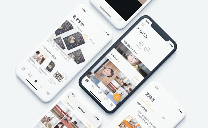 uiデザイナー、アプリ
