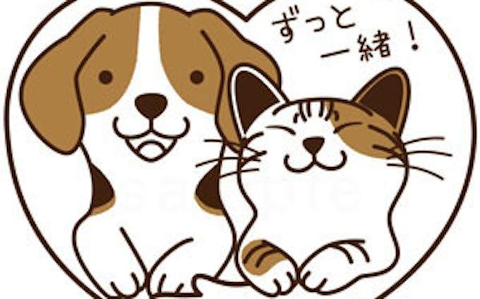 イヌとネコのロゴマーク