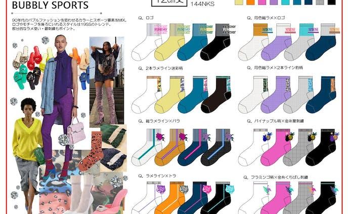 Ladies socks design