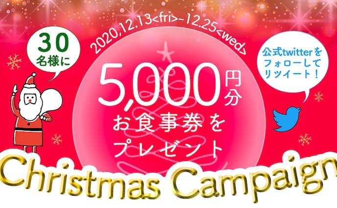 【クリスマスバナー】6パターン