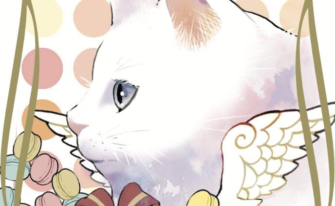猫マカロン白黒