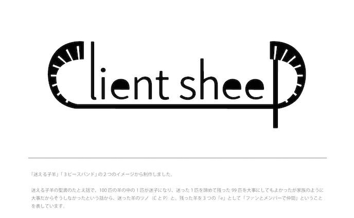 架空のバンド「Client sheep」ロゴ