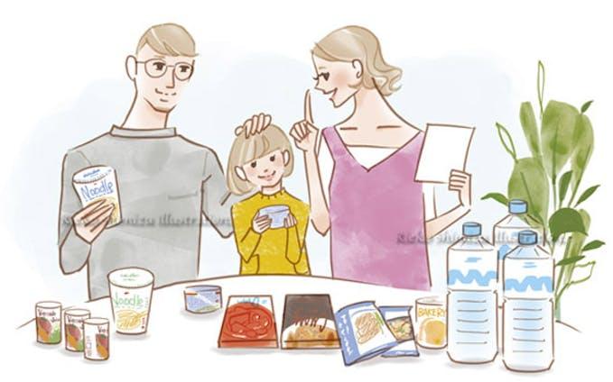 サニクリーン西日本/季刊誌/家族のイラスト