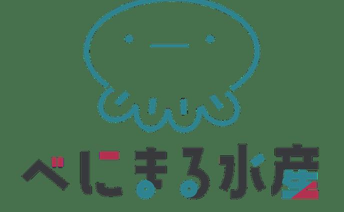 「べにまる水産」ロゴデザイン(イラストレーター・海老原べにこ様)