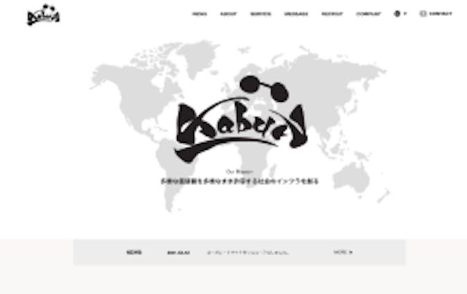 【コーポレートサイト】株式会社KabuK Style様コンペ