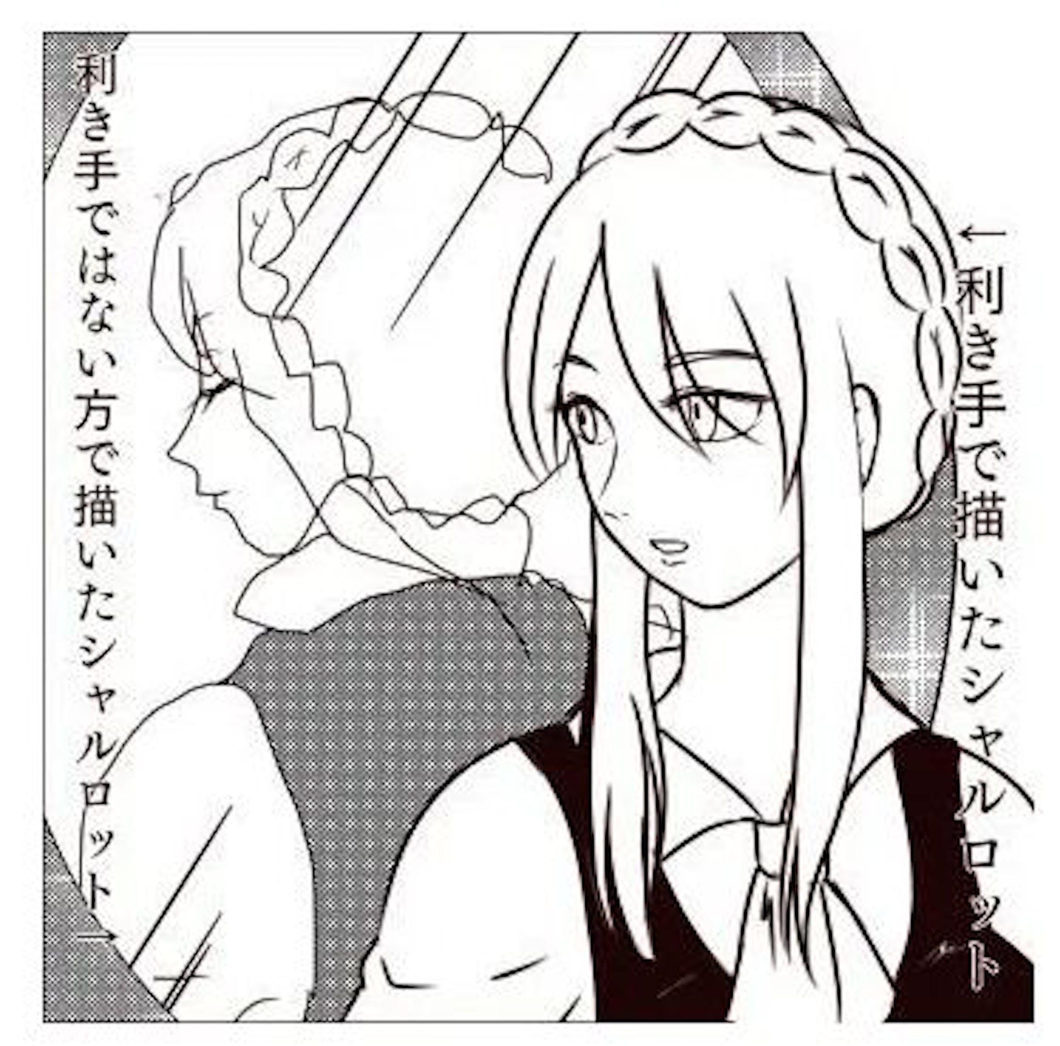 FFBEアート集【二次創作】-15