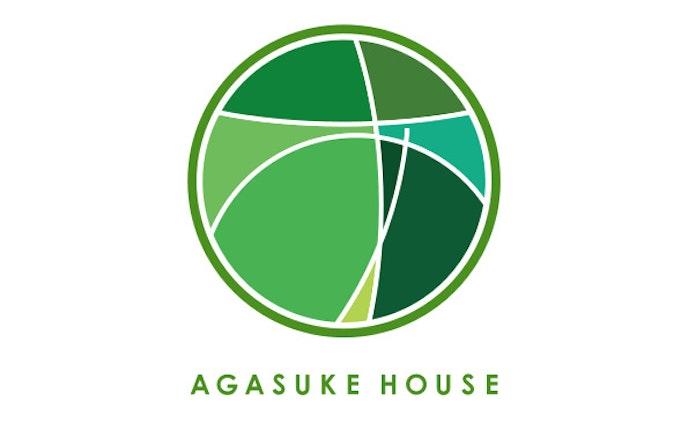 空き家を再利用したゲストハウスのロゴデザイン