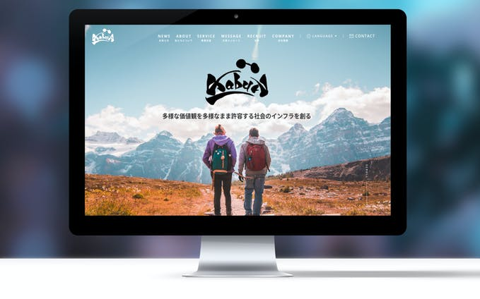 【HP】WebデザインのオンラインスクールDeLife企画のデザインコンペに提出した作品株式会社KabuK Style様コンペ企画提案デザイン