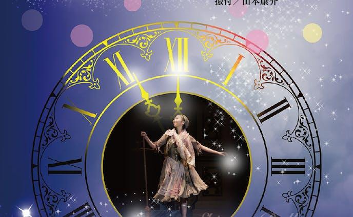 志村バレエ様 第9回公演『ジンデレラ』フライヤー 4c/4c
