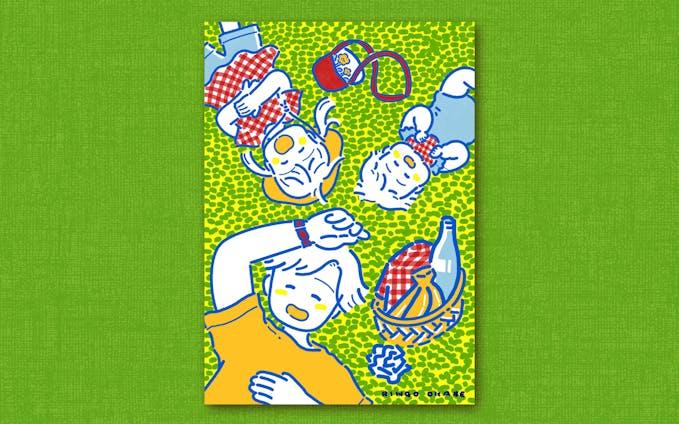 Holiday picnic|イラストレーション