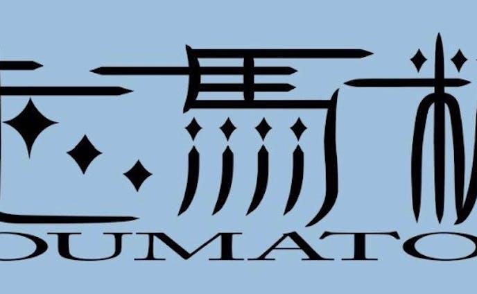 ロゴデザイン例