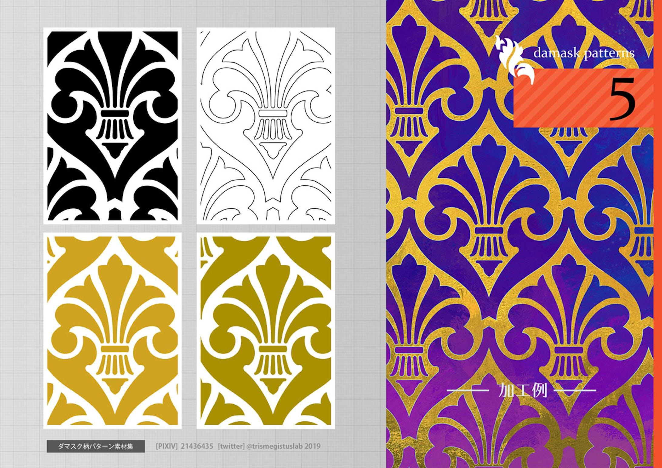 Illustratorでのシームレスパターン作成-6