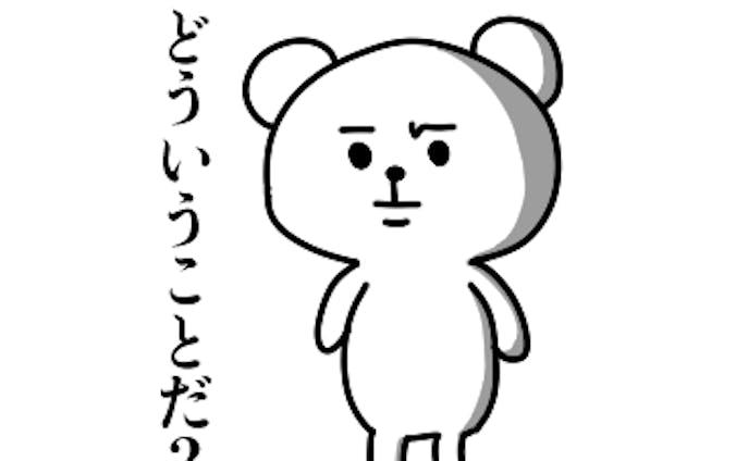 キャラクターイラスト1