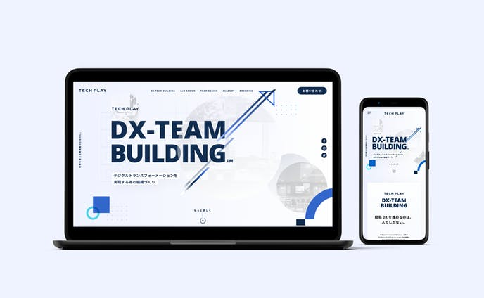 TECHPLAY / DX-Team Building website