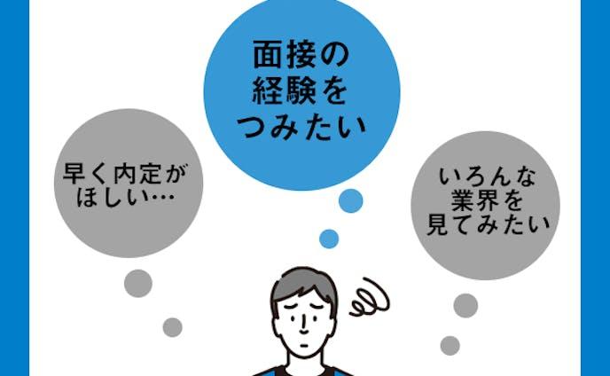 【広告】インスタストーリー