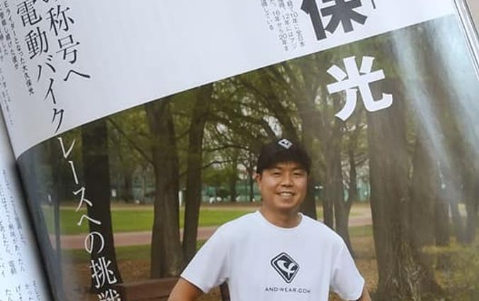 インタビュー/日本人として初のMotoEライダー、大久保光選手