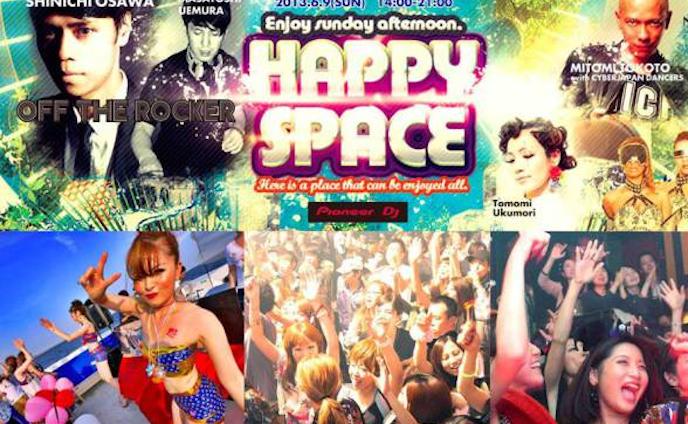 イベント「HAPPY SPACE」