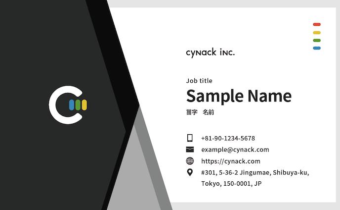 名刺デザイン cynack inc. 2018.