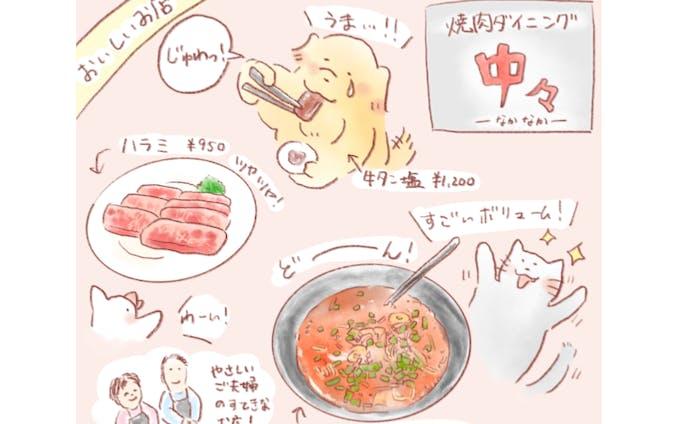 食べ物の紹介イラスト