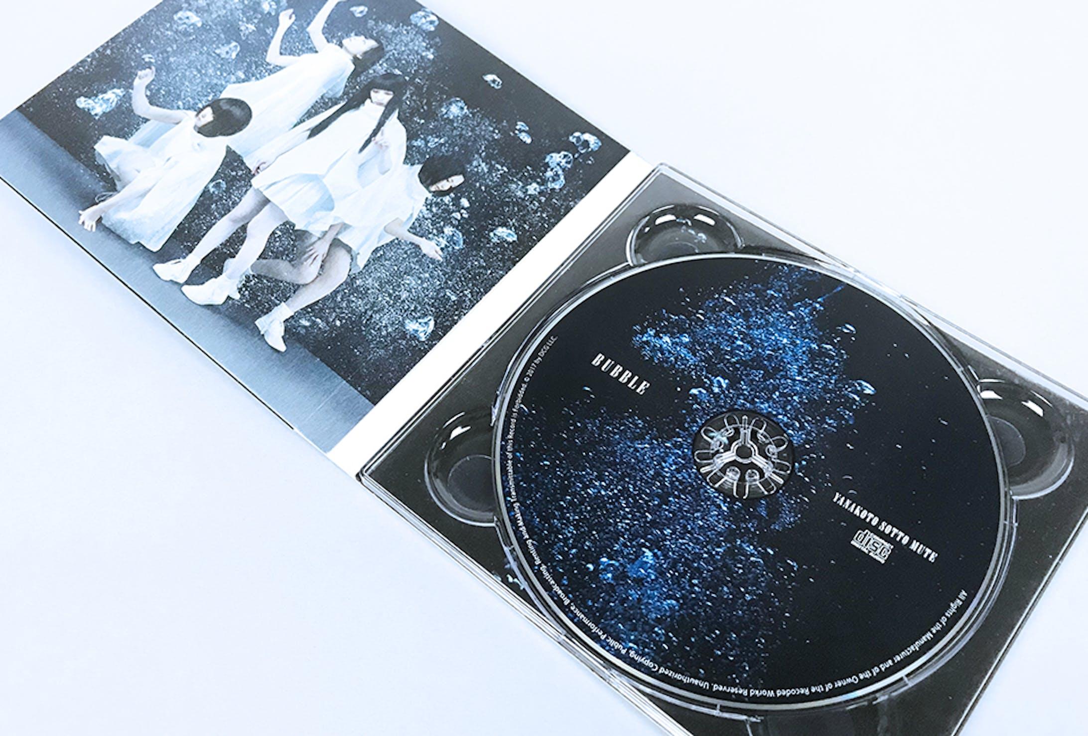 ヤなことそっとミュート 1st album BUBBLE-2