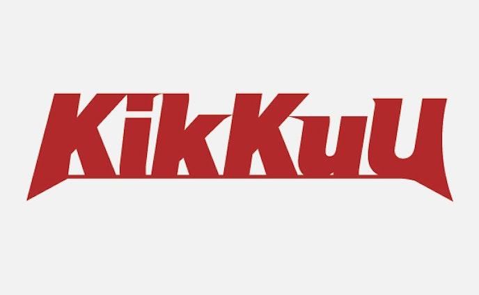 DJ KikKuU LOGO