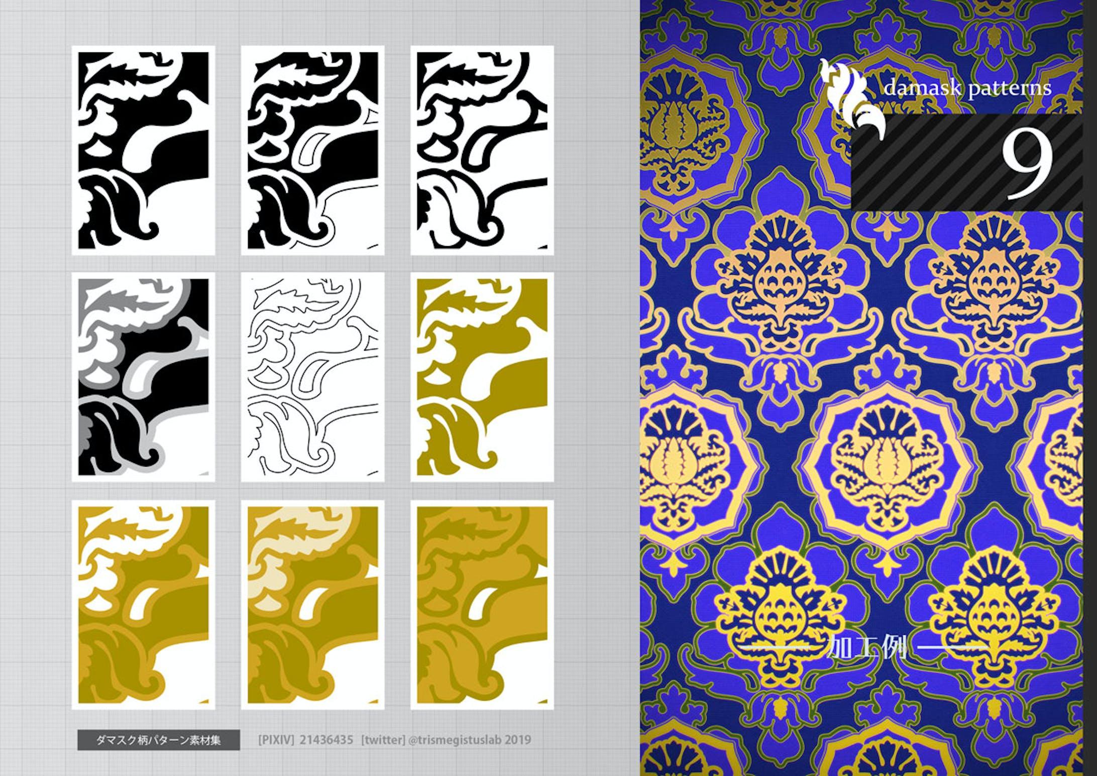 Illustratorでのシームレスパターン作成-10