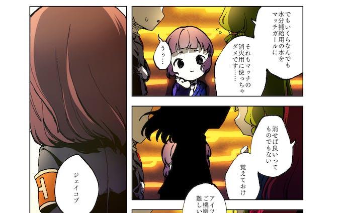 LC カラー&モノクロ漫画