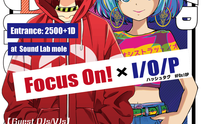Focus On!×I/O/P イベントフライヤー