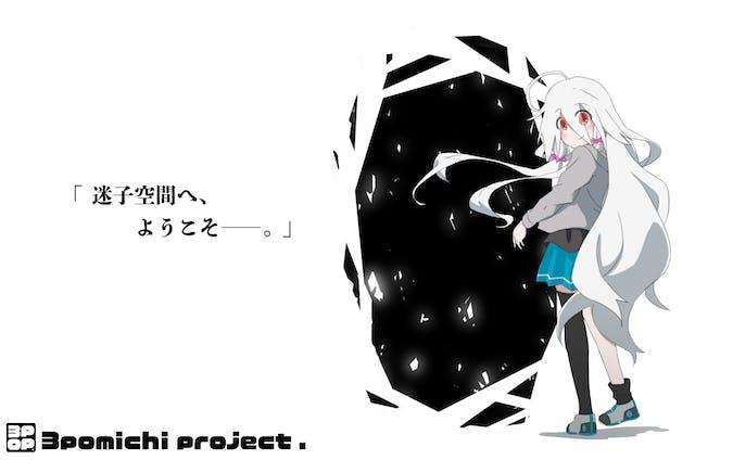 【イラスト】三歩未知web - 3p0michi Official web