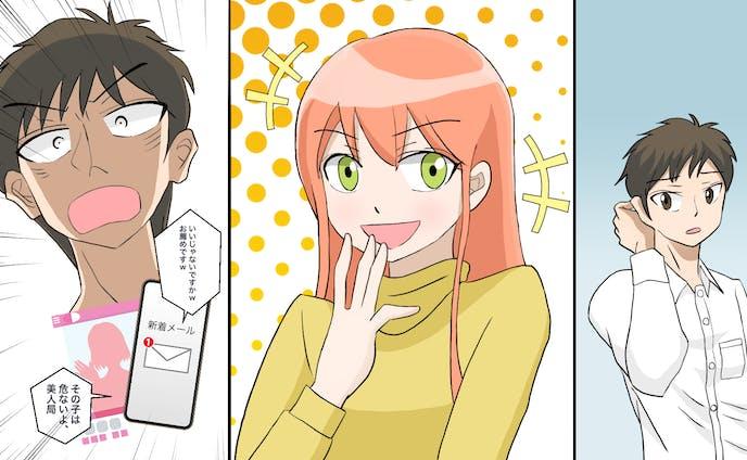 YouTube漫画動画(youtube manga movie)