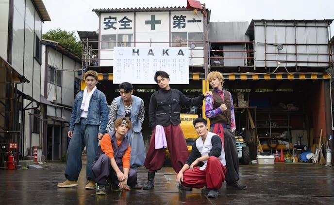 日本テレビ系列「貴族誕生-PRINCE OF LEGEND-」