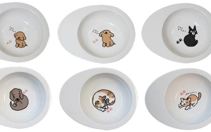 ペットの食器皿イラスト