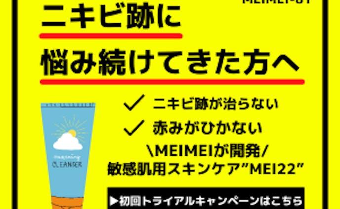 【デモ】広告バナー(300×250)