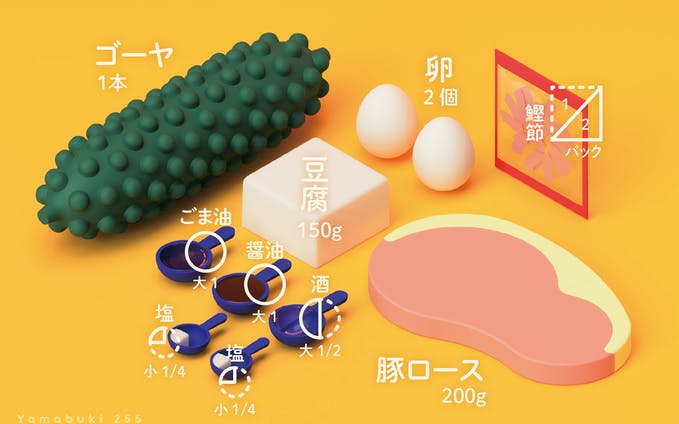 四つ折りレシピ『ゴーヤチャンプルー』