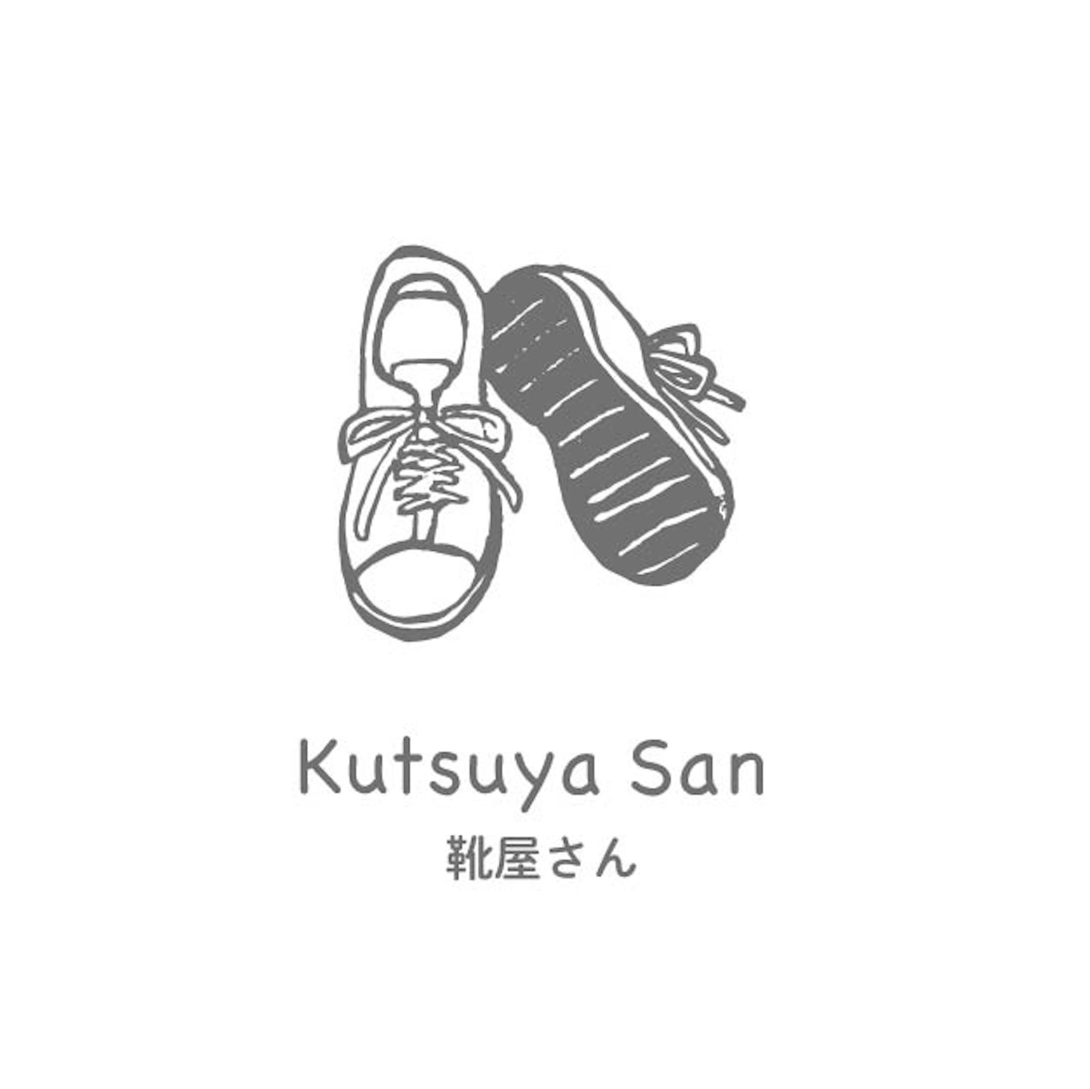 【デザイン/イラスト】靴屋のショップカード-2