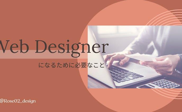 Twitter/図解制作