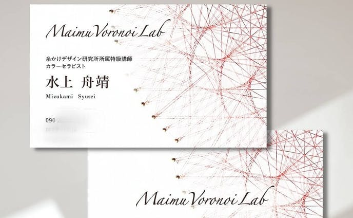 名刺制作   Maimu Voronoi Lab 様
