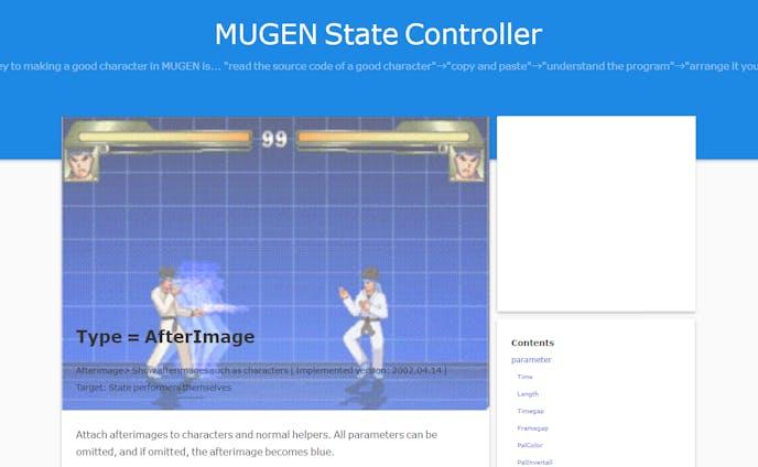 ゲームの技術文章サイトの管理・運営