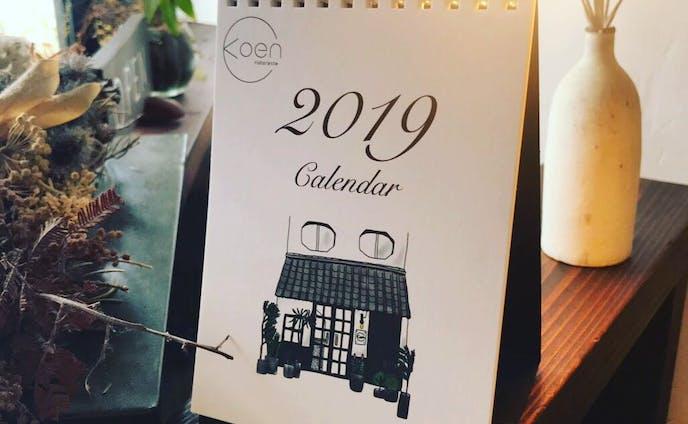 2019 リストランテコエン コラボカレンダー