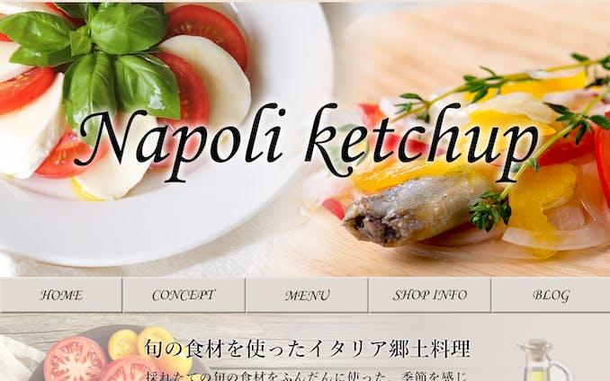 webサイト:イタリア料理店