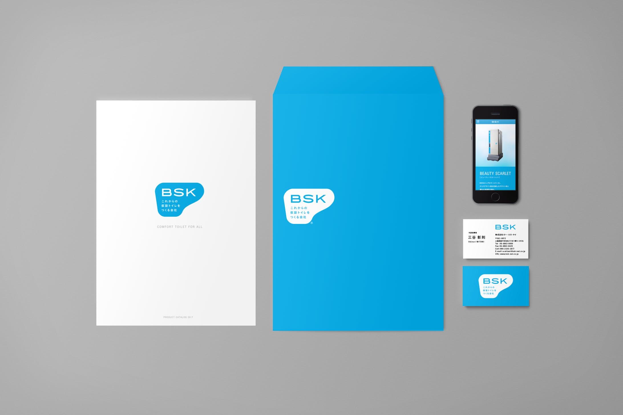 BSK Re-branding-1