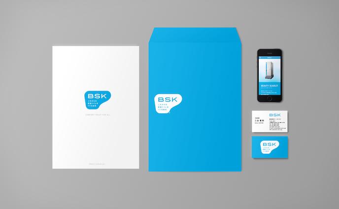 BSK Re-branding