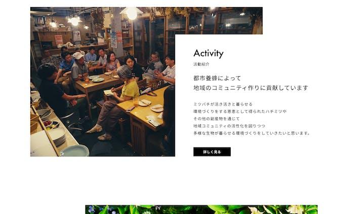 balance TOKYO ホームページデザイン
