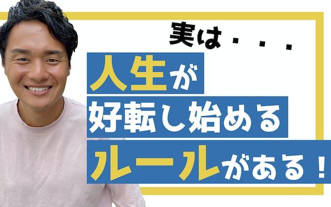 サムネイル制作(野呂田直樹様)