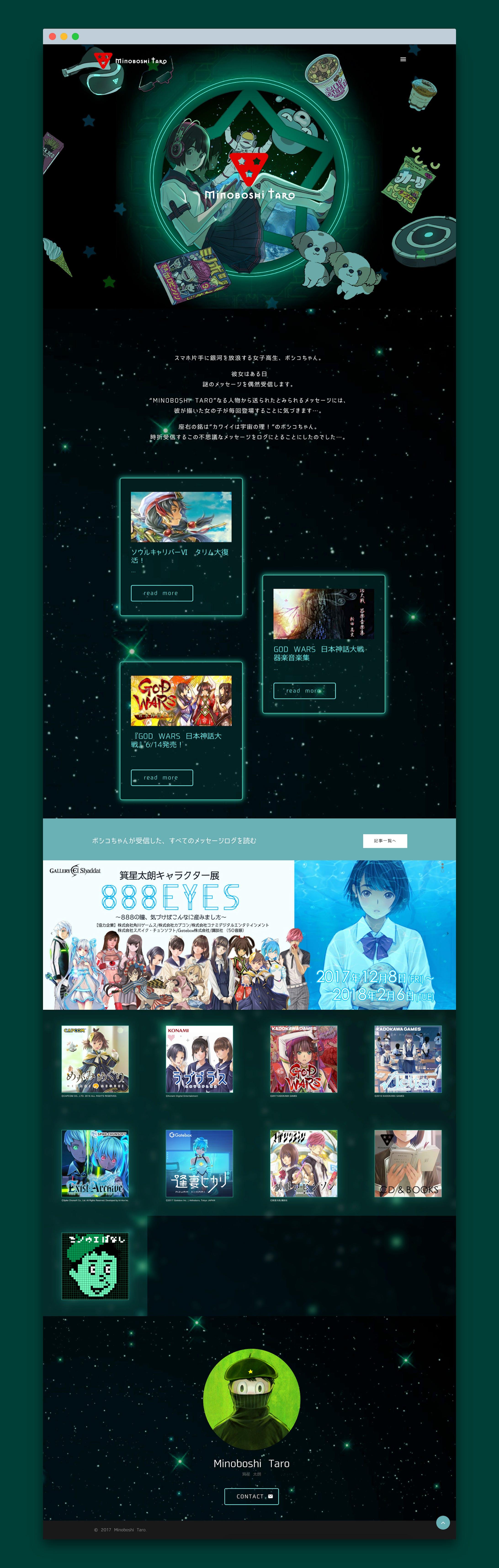 Minoboshi Taro's official website-2
